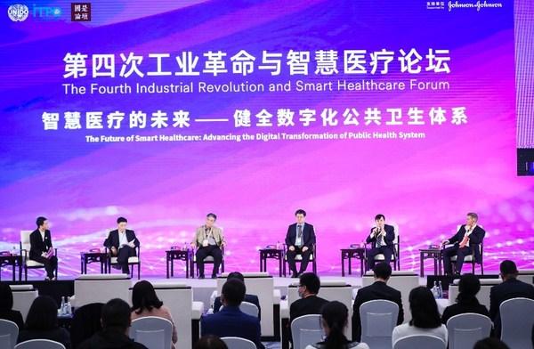 """(左二起)齐贵新、曾光、卢清君、张文宏、安思嘉(Asgar Rangoonwala)出席""""智慧医疗的未来 -- 健全数字化公共卫生体系""""主题论坛"""