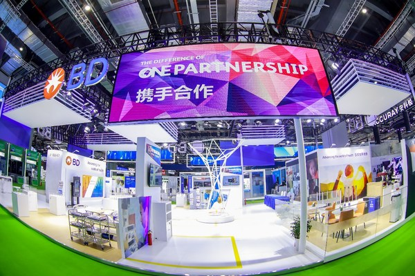 BD全生态医疗场景解决方案闪耀进博会 领航健康中国