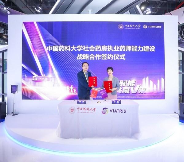 """""""中国药科大学社会药房执业药师能力建设战略合作""""框架协议签署"""