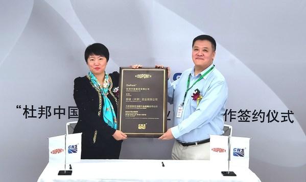 固诺联手杜邦 为中国建筑领域带来新发展