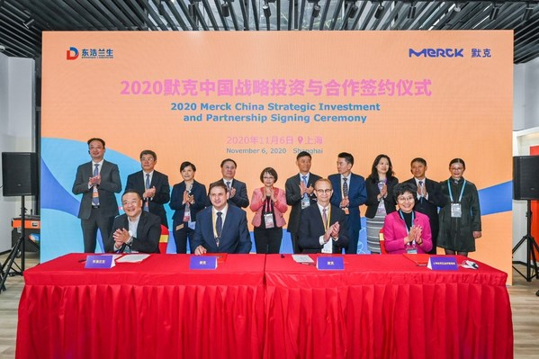 Merck to Collaborate with Donghao Lansheng to Pilot New Import Policy in China