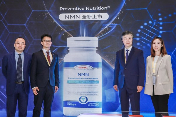 GNC NMN Anti-Aging Products Make Global Debut at CIIE