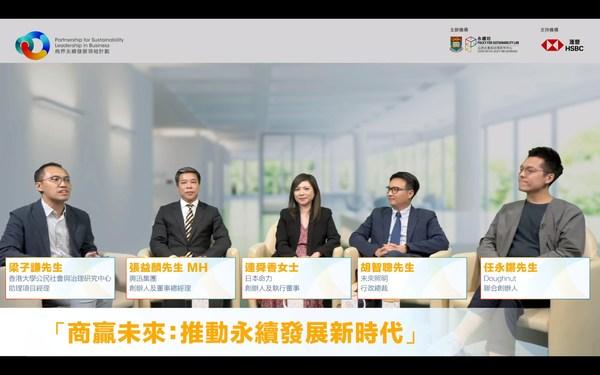 https://mma.prnasia.com/media2/1329406/darwin_leung_mh_alan_cheung_ophelia_lin_derek_wu_rex_yam_zoom.jpg?p=medium600