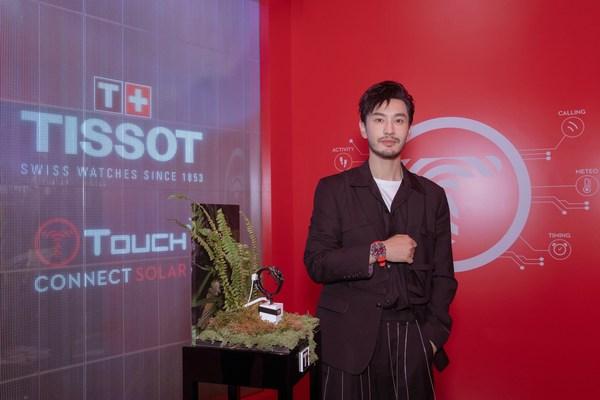 TISSOT天梭表携手黄晓明于进博会发布腾智-无界系列触屏腕表