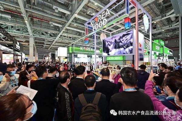 """""""足不出沪""""直达韩国 -- 2020 中国国际进口博览会韩国食品馆"""