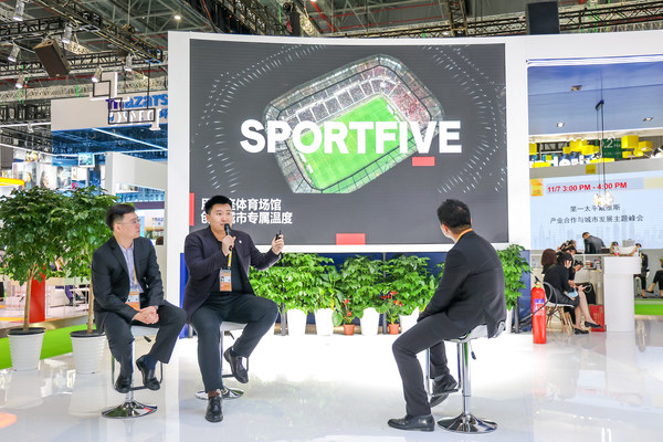 SPORTFIVE亮相2020进博会丨后疫情时代,体育场馆赋能城市新名片