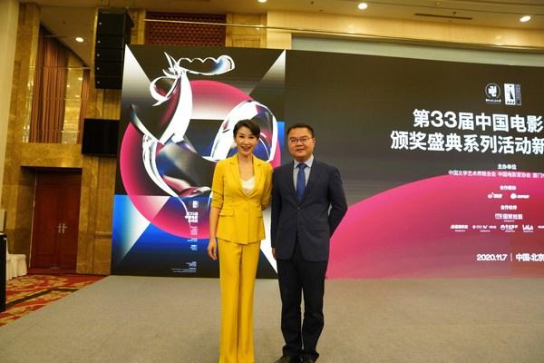 盈趣科技轮值CEO杨明与厦门广电集团首席主持人陈玲合影