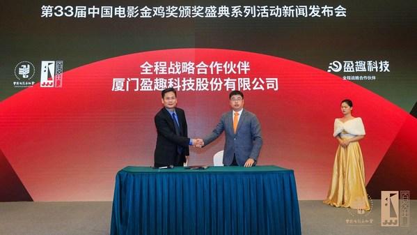 盈趣科技总裁助理陈建成与厦门广电集团副总裁林洪美签署合作协议