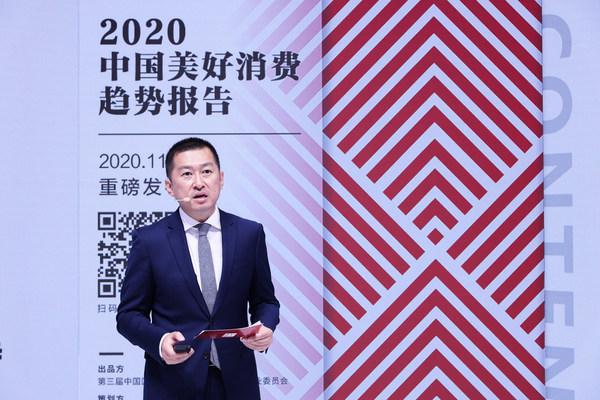 """中国美好消费趋势报告发布,欧莱雅开启""""美好消费指标""""合作"""
