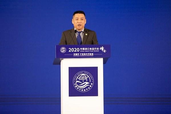 SGS中国农产食品生命及日化事业群总经理吴航军先生发表演讲