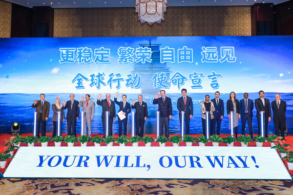 千城攻略TCSA攜20個國家代表發佈全球行動宣言