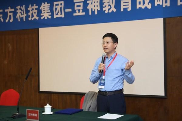豆神教育董事长池燕明