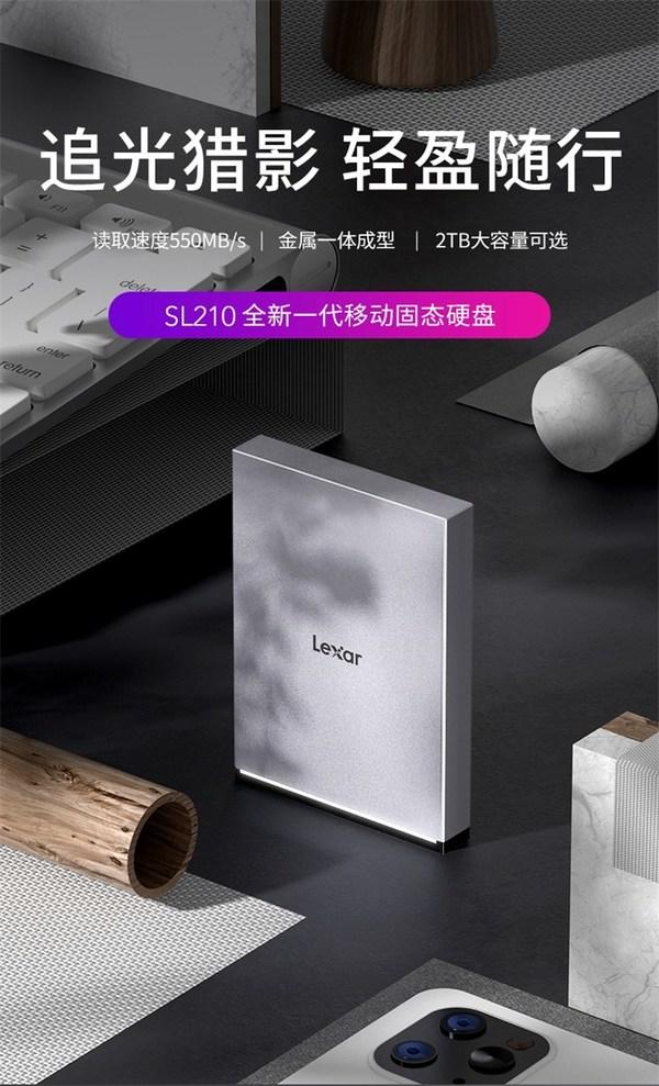 Lexar雷克沙推出全新一代SL210移动硬盘,酷炫大容量随身数据库