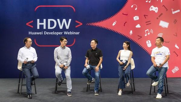 ファーウェイがAppGalleryでグローバル開発者の中国市場へのアクセスを円滑化