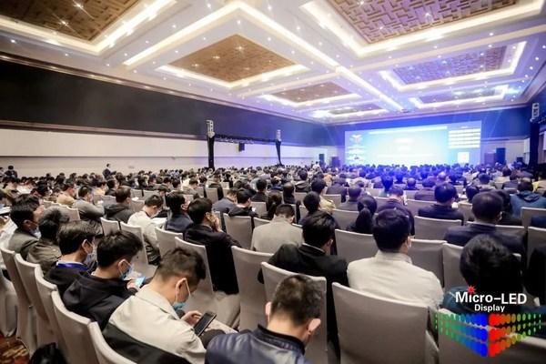 2020第四届中国(国际)Micro-LED显示高峰论坛暨第二届成都新型显示合作洽谈会胜利召开