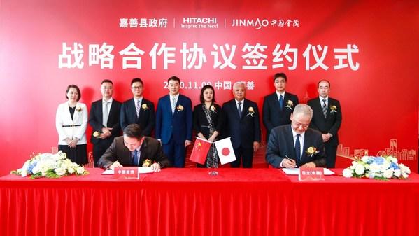 上海之窗再添金彩 - 全球500强日立Hitachi在嘉善与金茂签约
