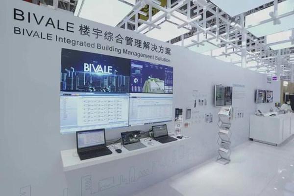日立电梯出展第三届中国国际进口博览会 与中建二局签署战略合作协议