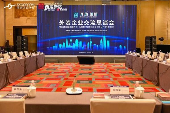 丝路起点,投资沃土,参加进博会的跨国企业代表纷纷点赞陕西