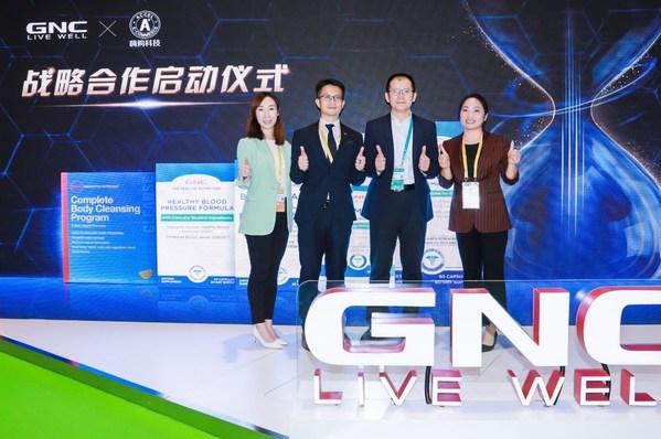 GNC健安喜与嗨购科技战略合作启动仪式