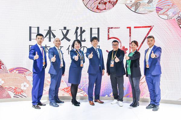 复星首次举办日本文化主题日活动