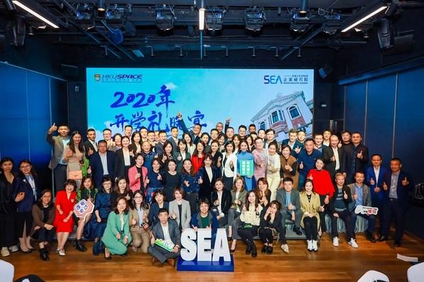 致知力行 自我精进 -- 港大SEA 2020年开学礼暨首课圆满落幕