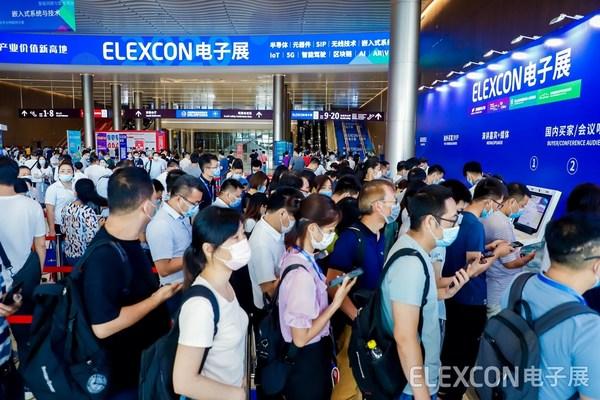 深耕电子产业近30年,由博闻创意(深圳)主办的ELEXCON电子展暨嵌入式系统展将于2021年9月1-3日在深圳国际会展中心(宝安)3/5/7号馆盛大开幕!