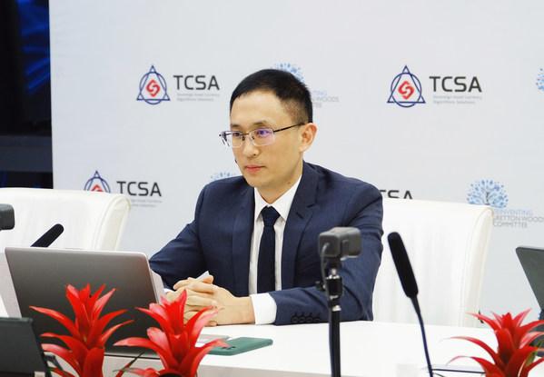 「大陸間対話」で基調講演するTCSAのAdkins Zheng会長