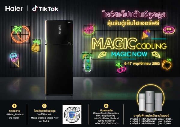 Haier Smart HomeのMagic Cooling, Magic Now ChallengeがTikTok上で若者世代の人気を集める