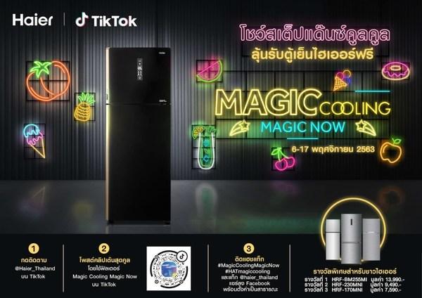 Magic Cooling, Magic Now Challenge Haier Smart Home Himpunkan Generasi Muda di TikTok