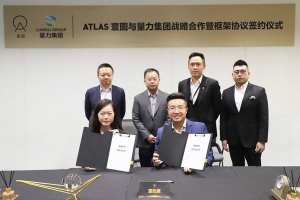 携手成都量力集团 ATLAS 寰图启动成渝地区双城经济圈赋能计划