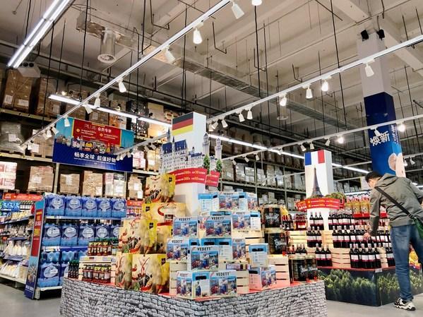 """11月5日至12月2日,麦德龙在全国同步举办""""进口商品节"""""""