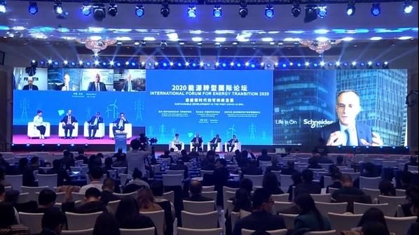 施耐德电气董事会主席兼首席执行官赵国华远程连线现场发言