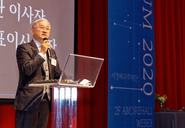第一届徐庆培科学财团学术研讨会成功举办