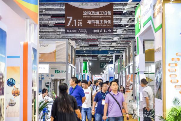 上海国际淀粉展暨上海国际薯业博览会整装待发
