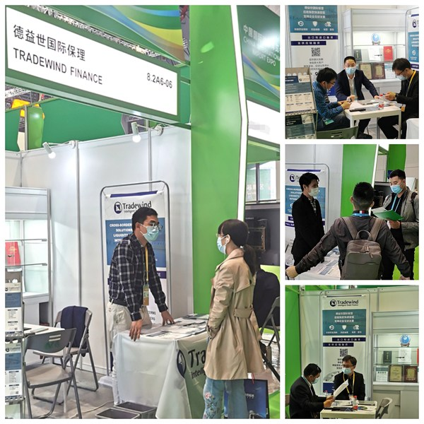 德益世参展第三届中国国际进口博览会
