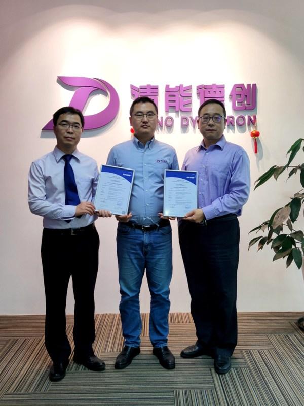 "TUV NORD集团功能安全服务助力""中国智造""高质量发展"