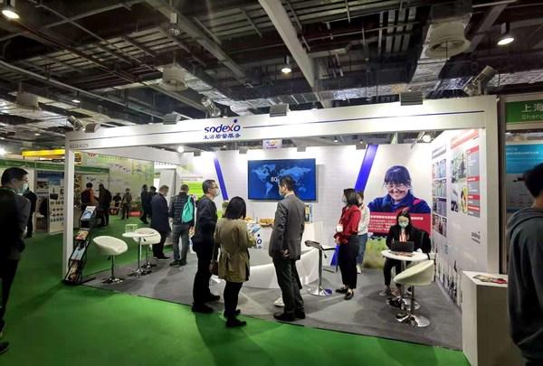 索迪斯亮相中国教育后勤展览会 发布中国大学生生活方式调查报告