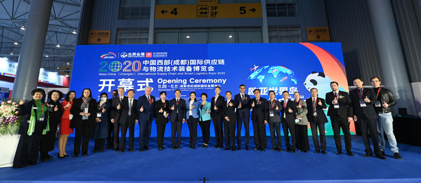West China (Chengdu) International Supply Chain and Smart Logistics Expo 2020 Opens in Chengdu, China