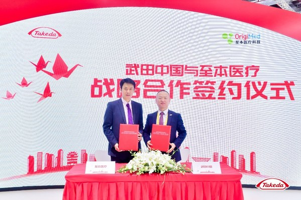 Left: Dr. Kai Wang, CEO and Founder of OrigiMed; Right: Sean Shan, President of Takeda China and Senior Vice President of Takeda Pharmaceutical Company