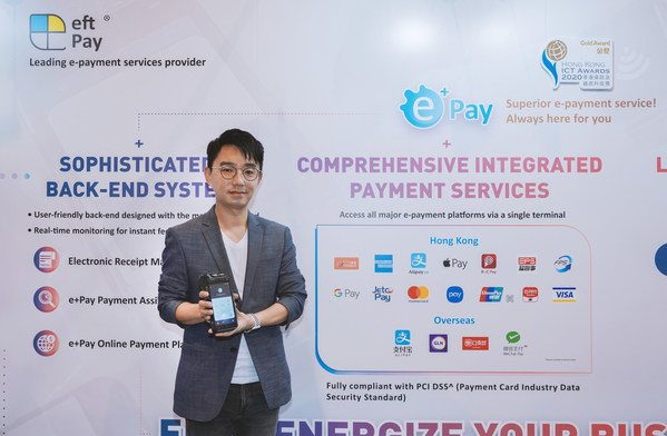 eftPay participates in Retail Asia Expo for 3 consecutive years