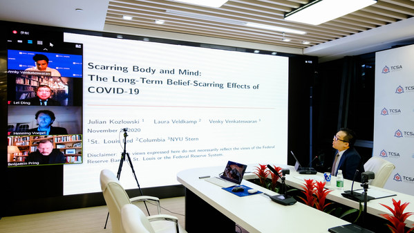 千城攻略全球事務副總裁Howard Chang出席並主持全球洲際大會
