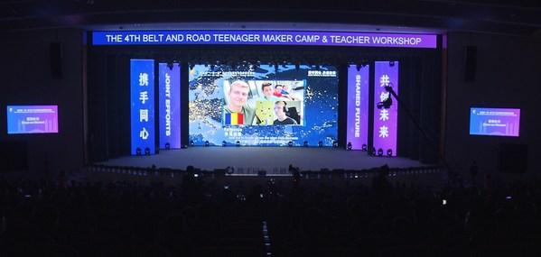 开幕式上,各国代表队通过线上方式亮相