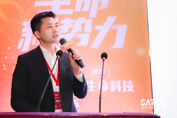 尚小云博士在大会现场主题演讲
