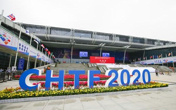 「3つのハイライト」と「5つのトレンド」を掲げ、2020年中国ハイテク見本市が開幕