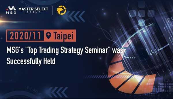 "MSG and WikiFX successfully held the ""Taipei Top Trading Strategy Seminar"""
