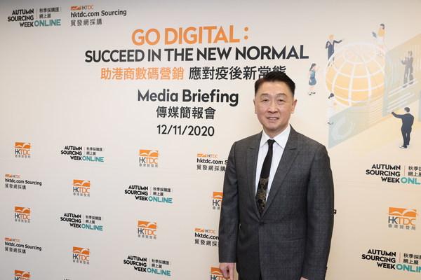 HKTDC naik taraf platform penyumberan dalam talian