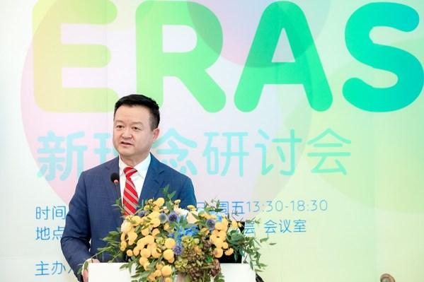 颠覆传统模式,揭秘北京和睦家医院ERAS升级之路