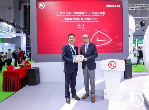 UL授予上海三思中国首个UL低蓝光危害市场宣称验证标志