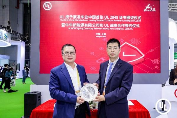 UL授予豪凌车业中国首张UL 2849证书
