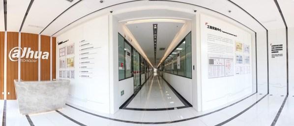 """科技助力数字经济发展 大华股份上榜""""浙江省重点实验室""""名单"""